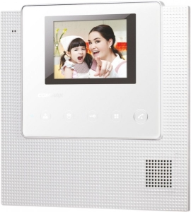 COMMAX Monitor CDV-35U white